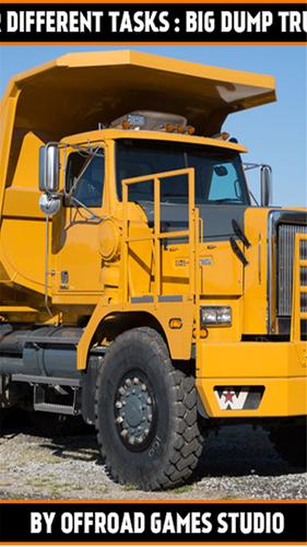 越野卡車模擬運輸截圖4