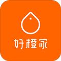 好橙管家app