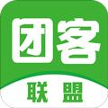 团客联盟app