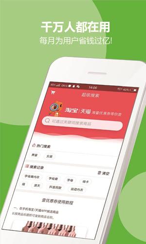 團客聯盟app截圖4