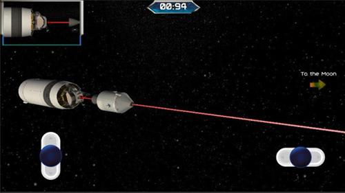 火箭模擬器中文版截圖1