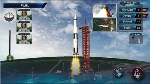 火箭模擬器中文版截圖3