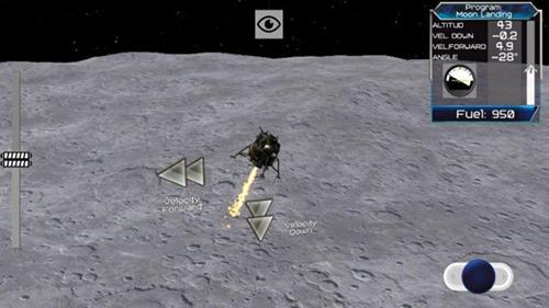 火箭模擬器中文版截圖5