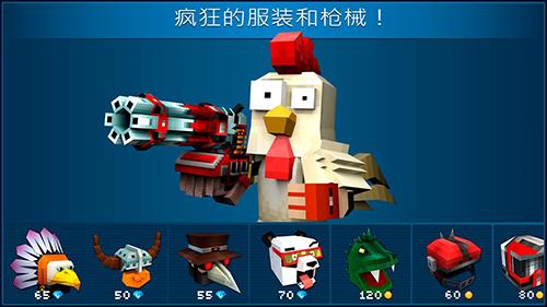 瘋狂的槍戰中文破解版截圖2