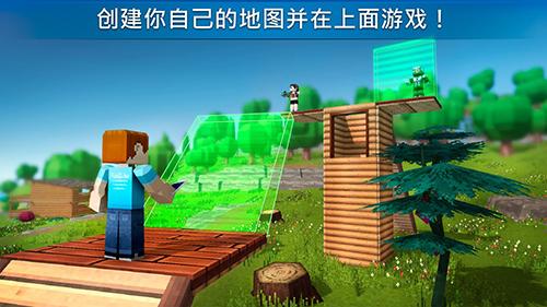 瘋狂的槍戰中文破解版截圖3