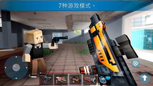 瘋狂的槍戰中文破解版截圖4