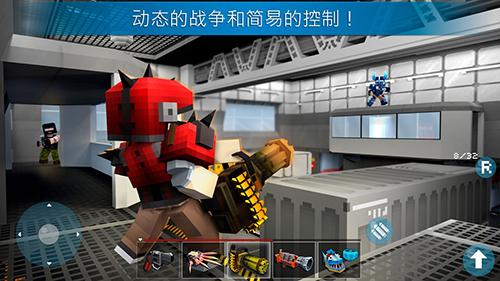 瘋狂的槍戰中文破解版截圖5