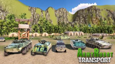 坦克機器人模擬器截圖2