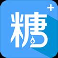 糖医生app