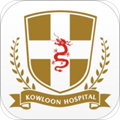 苏州九龙医院app