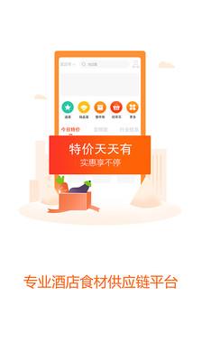 淘大集app