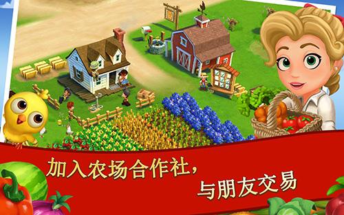 開心農場2鄉村度假破解版