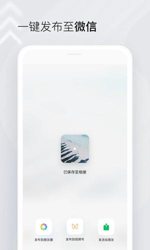 秒剪app圖片