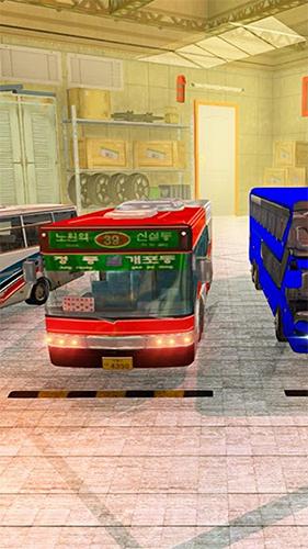 大型巴士模擬器截圖2
