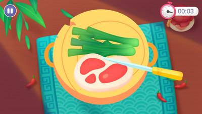中華美食制作截圖3