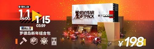 明日方舟新年組合包值得買嗎