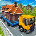 房屋運輸模擬器