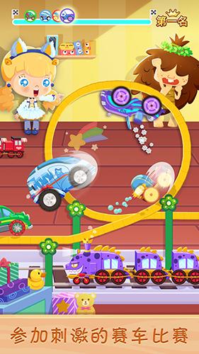糖糖玩具店截圖3