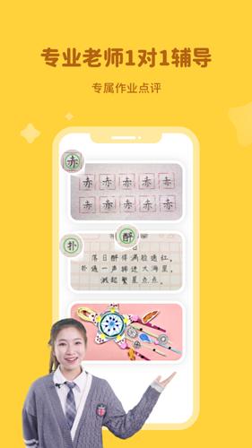 河小象app截图3