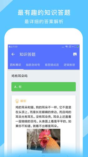 中國地圖大全APP截圖4