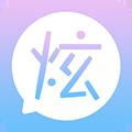 炫字體app