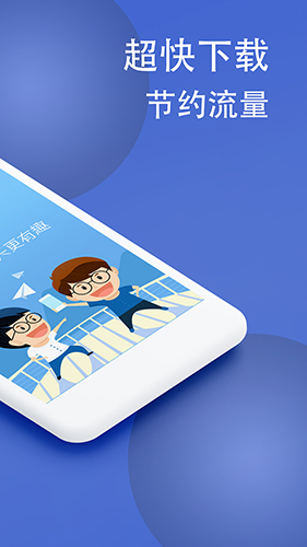 炫字體app截圖2