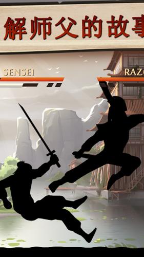 暗影格斗2特別版截圖3