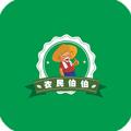 農民伯伯app
