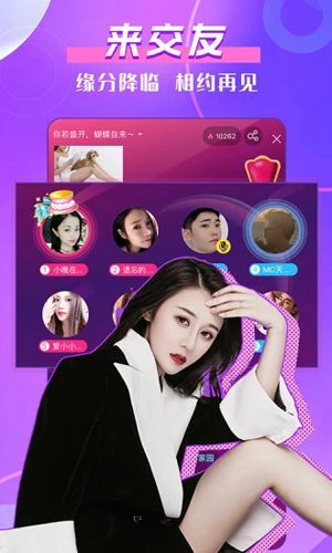 KK美女直播app截圖3