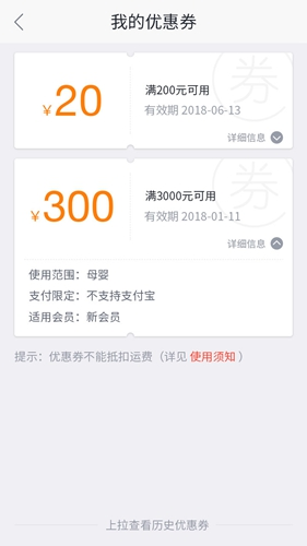 健一網app截圖2