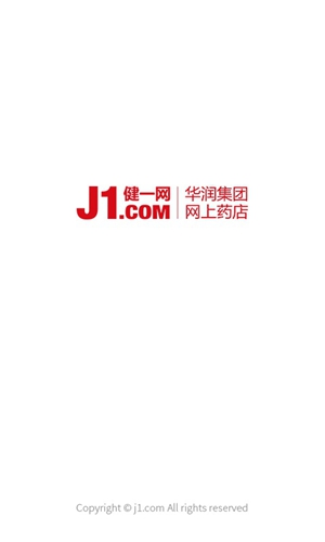 健一網app截圖1