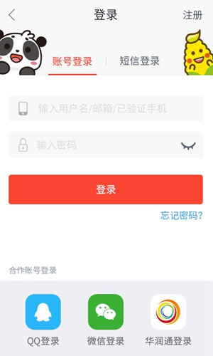 健一網app截圖4