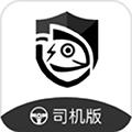 蜥蜴时达物流app