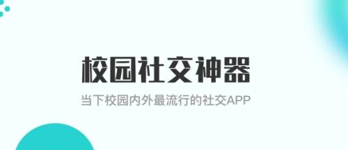 青柚app