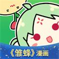 有妖气漫画app