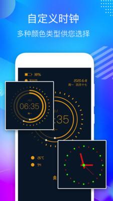 桌面懸浮時鐘app截圖2