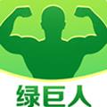 绿巨人视频app