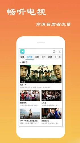 綠巨人視頻app截圖3
