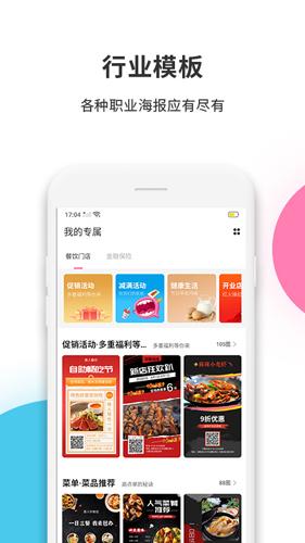 拼圖工廠app截圖1