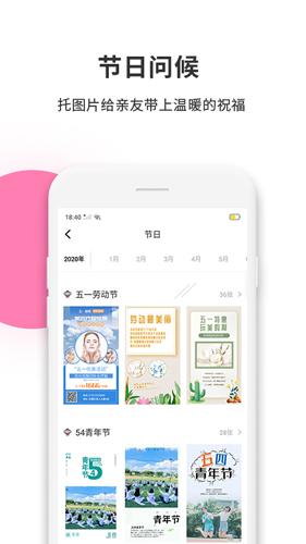 拼圖工廠app截圖2