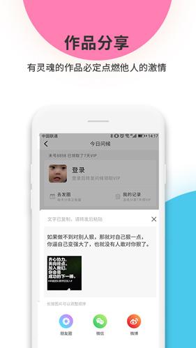 拼圖工廠app截圖5