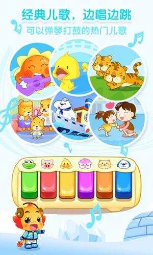 小伴龙儿童早教app截图1