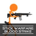 堅持戰爭鮮血打擊破解版