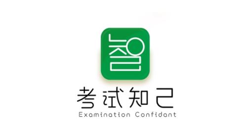 考试知己app