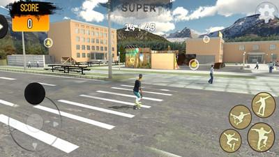 滑板模拟器截图2