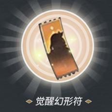 决战平安京新闻配图9