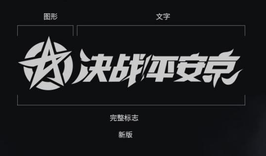 决战平安京新闻配图13