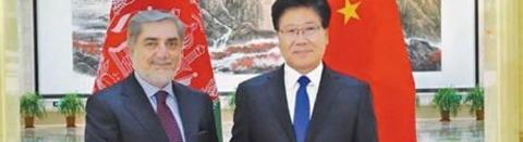 新疆政務服務app圖片