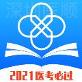 医顺教育app