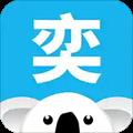 奕报告app
